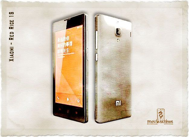Xiaomi – Red Rice 1S Smartphone
